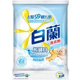 ★超值2入組★白蘭含熊寶貝馨香呵護精華純凈溫和洗衣粉4.25kg
