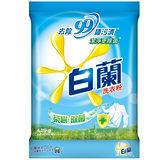 ★超值2入組★白蘭茶樹除菌洗衣粉4.25KG