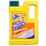 ★超值2入組★威猛先生愛地潔地板清潔劑-檸檬2000ml