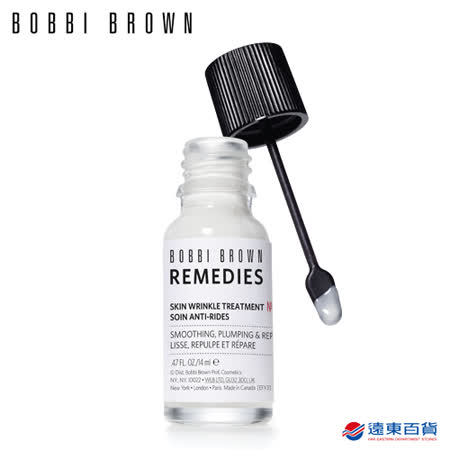 BOBBI BROWN 芭比波朗 緊緻抗皺安瓶14ml