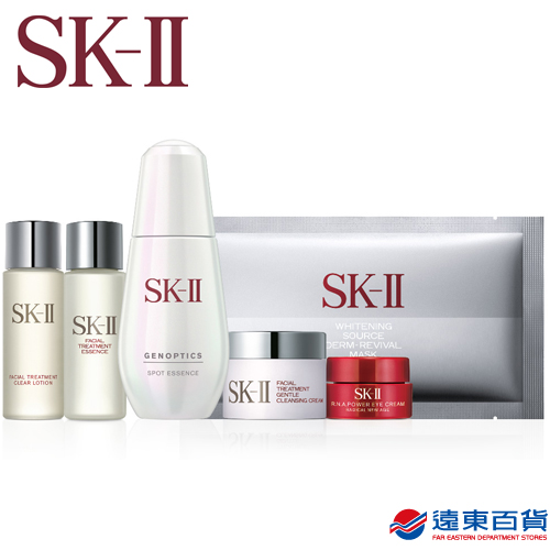 【SK-II】超肌因阻黑優惠組