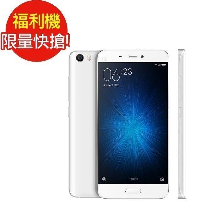 福利品Xiaomi 小米手機5 32G 5.15吋四核雙卡手機(3G/32G)(九成新)白