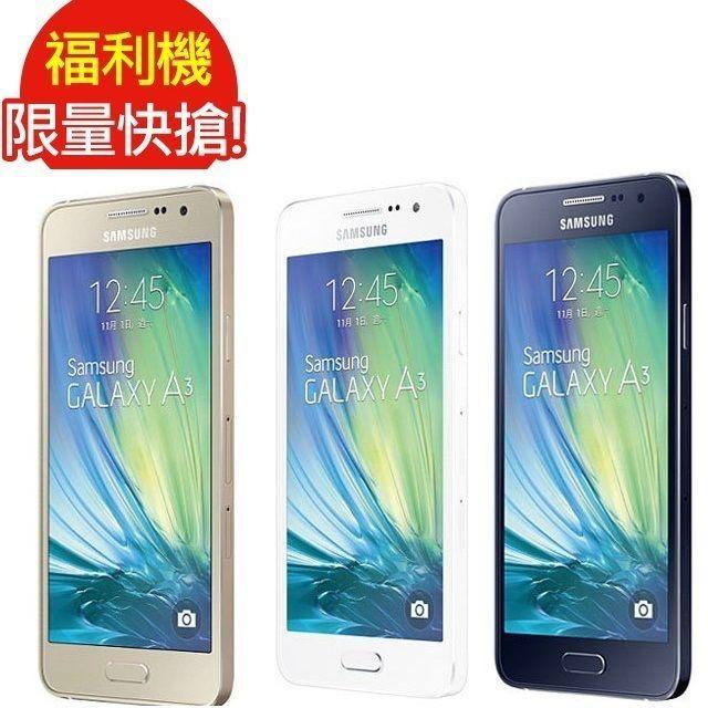 福利品SAMSUNG GALAXY A3 4.5吋 四核智慧型手機(九成新)