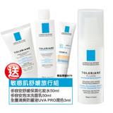 (9月活動賣場)理膚寶水多容安濕潤乳液40ml(送旅行組)