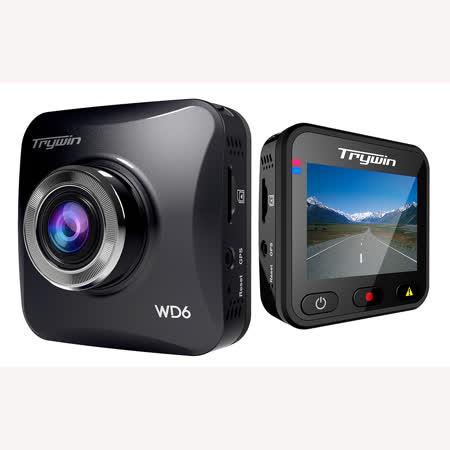 Trywin 雲端無線監控全方位行車記錄器 (WD6)
