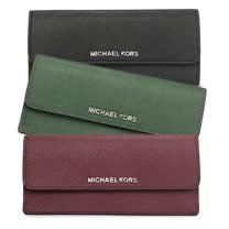 MICHAEL KORS JET SET撞色防刮皮革薄型長夾(任選均一)