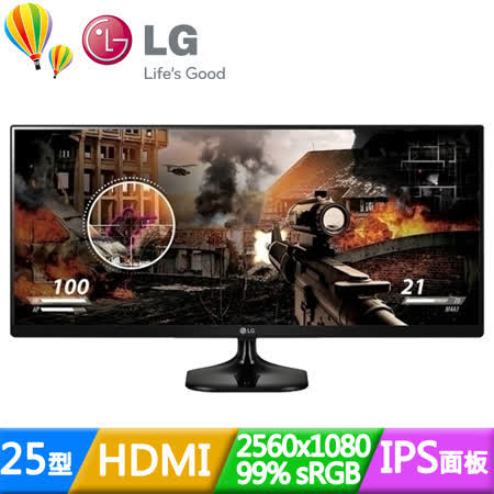 LG 25UM58-P 25型UltraWide™ WQHD AH-IPS 電競旗艦螢幕