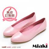 【Miaki】MIT 娃娃鞋真皮舒適素雅女伶尖頭平底包鞋 (白色 / 粉色 / 綠色)