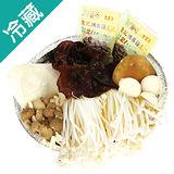 台灣鴻喜菇菌400G/盒