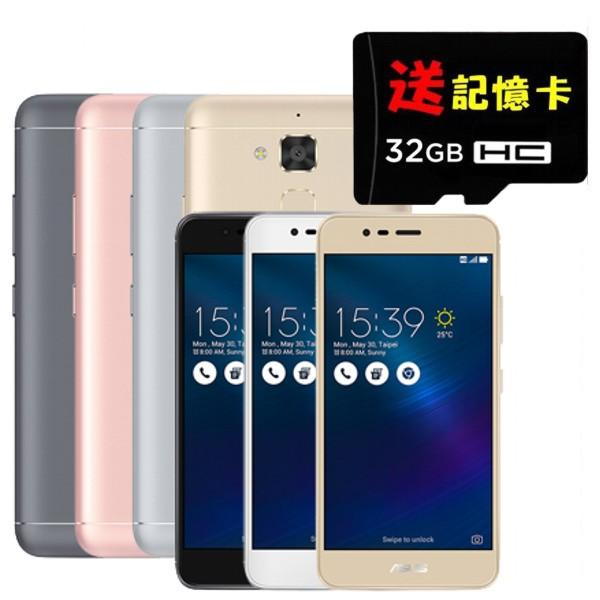 【優惠好禮:MicroSD32G記憶卡】華碩ASUS ZenFone 3 Max ZC520TL 智慧手機 5.2 吋 2G/16G / 1300 萬畫素 零利率 X008DB