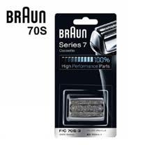 德國百靈BRAUN 複合式刀頭刀網匣 70S (銀)
