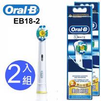 德國百靈 Oral-B 專業美白刷頭 (2入) EB18-2
