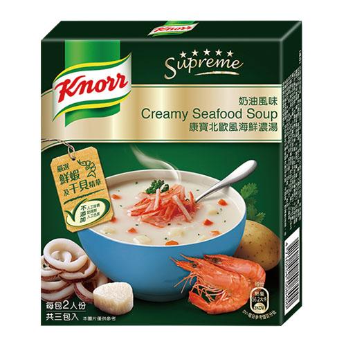 ★超值2件組★康寶奶油風味北歐風海鮮濃湯二人份