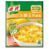 ★超值2件組★康寶濃湯自然原味火腿玉米49.7g*2