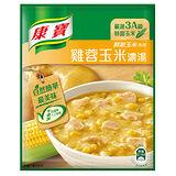 ★超值2件組★康寶濃湯自然原味雞蓉玉米54.1g*2
