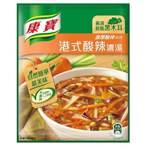 ★超值2件組★康寶濃湯自然原味港式酸辣46.6g*2