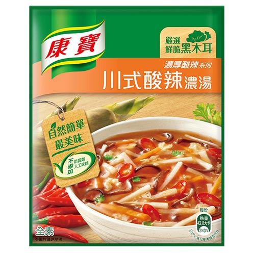 ★超值2件組★康寶濃湯自然原味川式酸辣50.2g*2