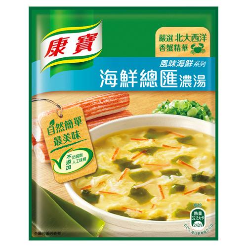 ★超值2件組★康寶濃湯自然原味海鮮總匯38.3g*2