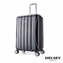 DELSEY HELIUM AERO 24吋萬向輪時尚拉桿箱(灰色)