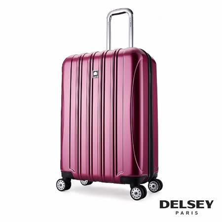 DELSEY HELIUM AERO 28吋萬向輪時尚拉桿箱(紫色)