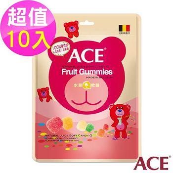 ACE 水果Q軟糖隨手包 48g/袋 10入組