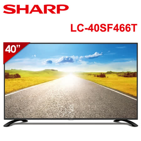 SHARP夏普 40吋FHD智能連網顯示器 LC-40SF466T