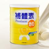 【補體素】補體素80%蛋白質奶粉 500gX2罐  (全乳清蛋白配方) 丹麥進口