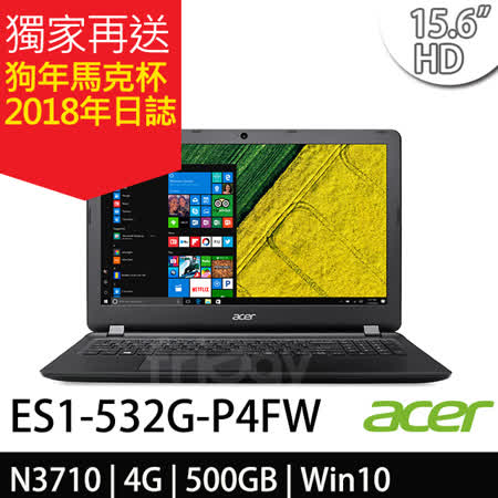 Acer ES1-532G-P4FW 15.6吋HD/N3710/920MX 2G獨顯/Win10 黑色筆電-加碼送acer馬克杯+Hello Kitty快煮壺
