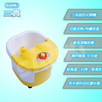日本Sanki SPA加熱足浴機(陽光黃)+日本製驅蚊冰涼墊