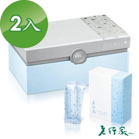 【老行家】120入珍珠粉禮盒(二盒組)
