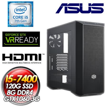 華碩H270平台【流星衝擊】Intel i5-7400四核心 GTX1060-3G獨顯 120G SSD+1TB 8G D4 550W 電競風格I5四核效能主機