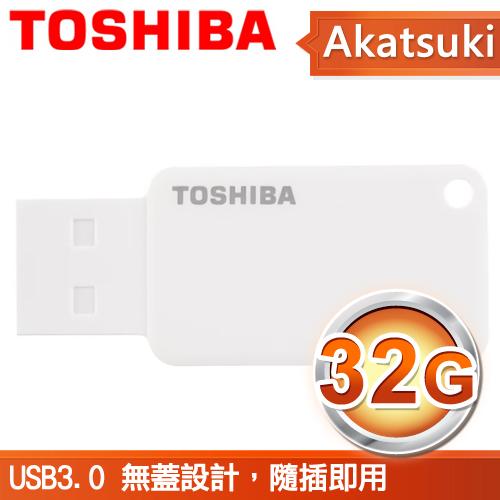 Toshiba 東芝 Akatsuki  32GB 白 USB3.0 隨身碟