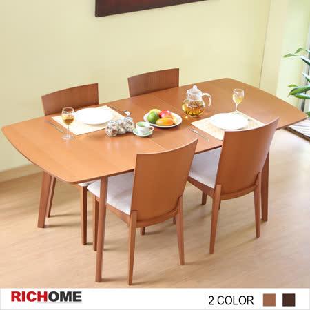 【RICHOME】安索尼可延伸實木餐桌椅組(一桌四椅)-2色