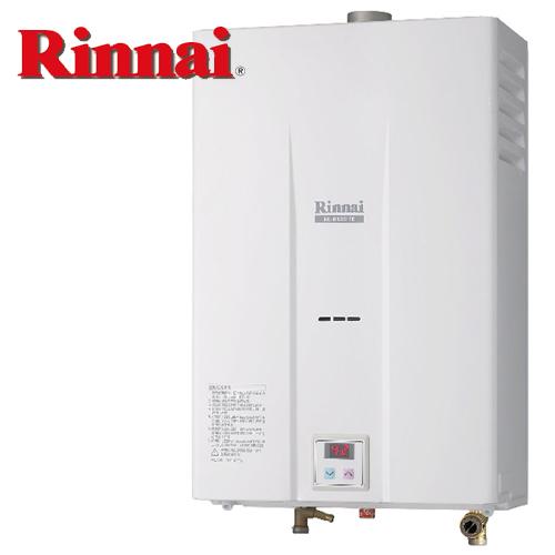~ ~Rinnai林內 12L強制排氣 恆溫熱水器RU~B1251RU~B1251FE 天