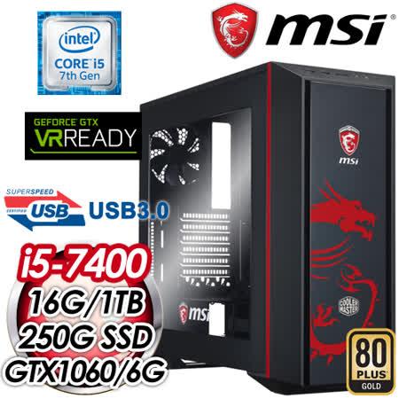 微星 HIGHER【龍王卓萊卡】Intel i5-7400 GTX1060 6G 獨顯高效能電腦