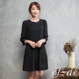 【ef-de】激安 毛邊七分袖百摺雪紡洋裝(黑)