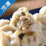 蔥媽媽爆汁手工高麗菜豬肉水餃1000G/袋