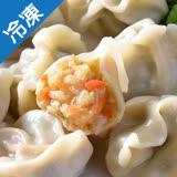 蔥媽媽爆汁手工素食鮮蔬水餃1080G/袋