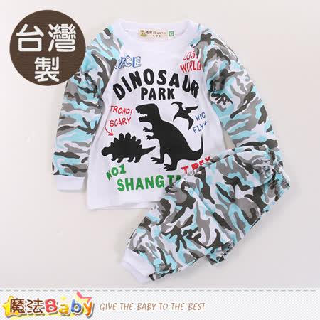 魔法Baby 兒童套裝 台灣製薄長袖居家套裝 k60363