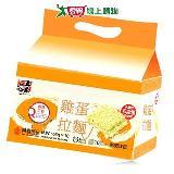 五木雞蛋拉麵量販包65g*10