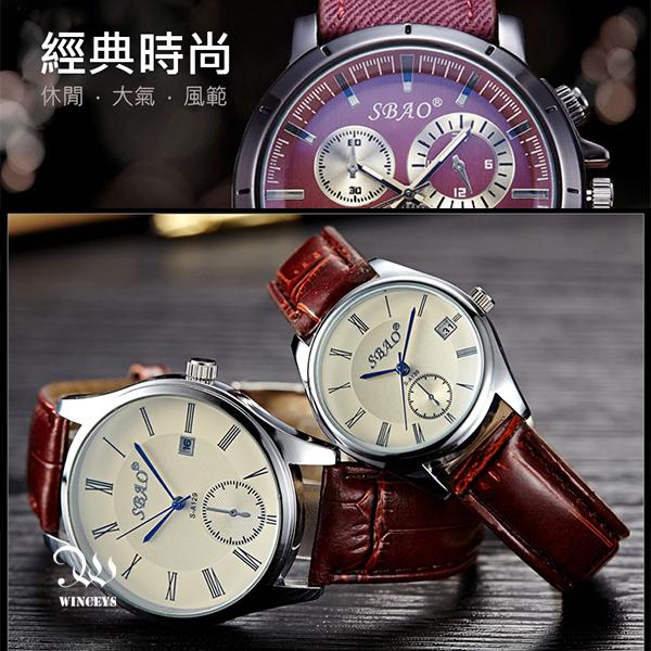 WINCEYS  帆布皮帶石英錶 2件