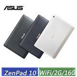ASUS ZenPad 10 Z301M 2G/16G 10.1吋 追劇平板 (皓月白/星塵灰/闇夜藍)-【送原廠多功能保護套】