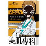 ★買一送一★SEXYLOOK美肌專科黑面膜-修護4片入
