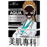 ★買一送一★SEXYLOOK美肌專科黑面膜-飽水4片入