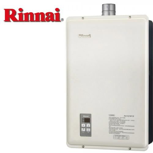 ~ ~Rinnai林內 16L水量伺服數強制排氣 恆溫熱水器 RUA~1621WF~DX