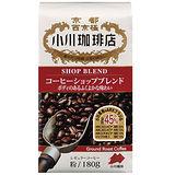 京都小川咖啡研磨咖啡粉特調180g