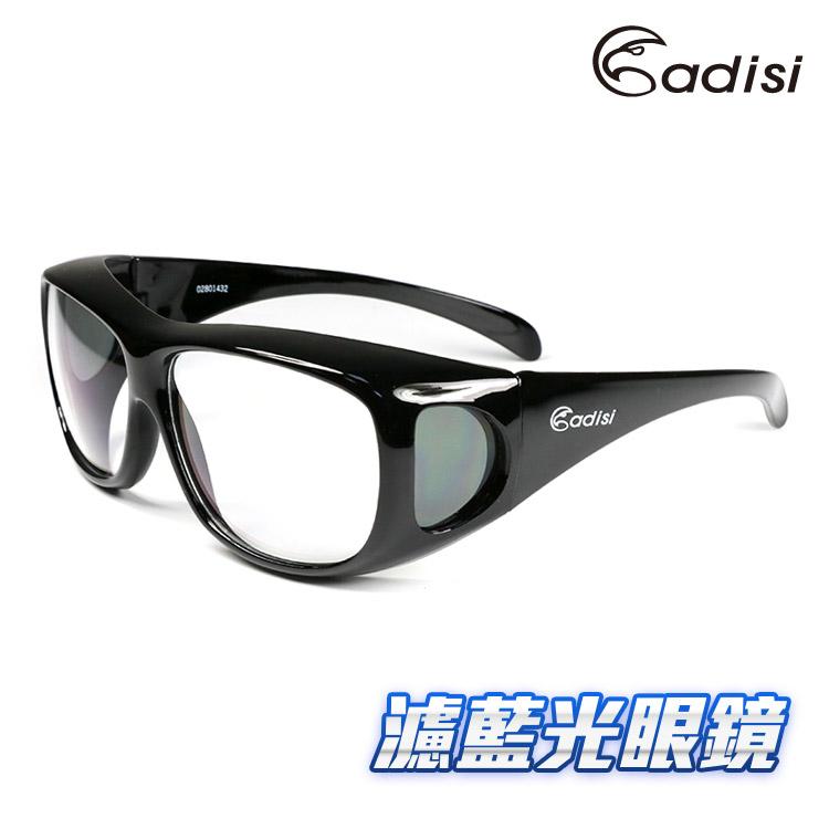 ADISI 濾藍光眼鏡 ST~1393 城市綠洲  藍光鍍膜、眼鏡族、電腦族、手機族