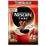 雀巢咖啡醇品經典風味補充包200g