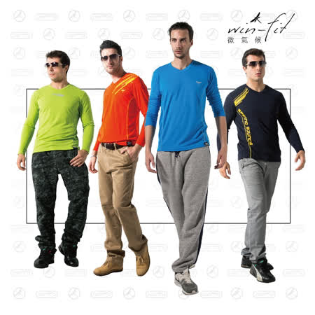 SANTO win-fit 微氣候運動暖衫(長袖)4件組