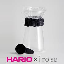 【HARIO x i ro se】黑色皮革藤編咖啡壺700ml VCC-02-LZB